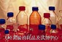 茶色廣口試藥瓶 德國Schott(紅蓋,耐熱至180℃)