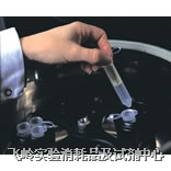 VectaSpin微型离心管过滤器 whatman