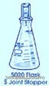 共栓三角瓶 PYREXR共栓三角瓶