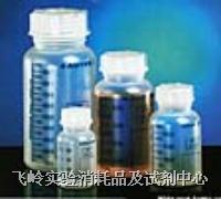 PP广口瓶 半透明(蓝色刻划) 德国KAUTEX    PP广口瓶 半透明(蓝色刻划)
