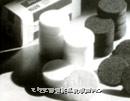 牛奶沉淀分析濾紙 ADVANTEC