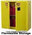 防火防爆柜 易燃易爆化學品安全存儲柜