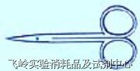 剪刀(101-090) R.S.G.  剪刀