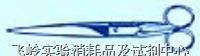 剪刀(101-160) 剪刀(101-160)