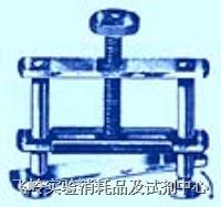 弹簧型橡皮管夹(262-720) 弹簧型橡皮管夹(262-720)