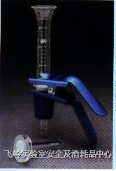 微量分析玻璃換膜過濾器 Labw