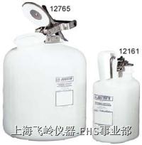 實驗室自閉式腐蝕性化學物品儲存罐 1加侖/5加侖