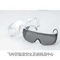 安全防护眼镜 HXWB110AF17/HXWB110AF19