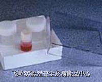 冷冻贮存盒 Nalgene