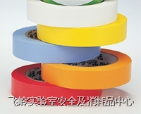 彩色标签胶带 橘色大卷 进口