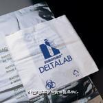 高压灭菌袋 DELTALAB