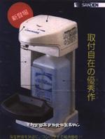 迷你型手消毒器 Deltalab