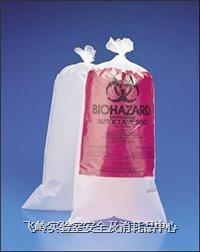 Biohazard Bags 131610005