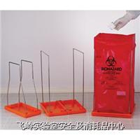 Biohazard Bag Holders Medium中型生化袋支架 131920002