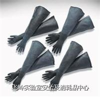 Economy Sleeve And Glove Medium Size 9經濟型手套 500250544
