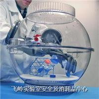 Techni-Dome? 360 Glove Chamber手套操作室 500300000