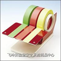 Multi-Roll Tape Dispenser多卷胶带座