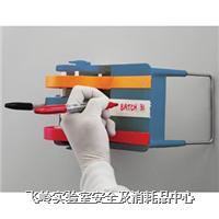 Economy Write-On? Tape Dispenser Wall Mount经济性可书写胶带分配器 134730001