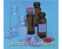 旋盖色谱樣品瓶  12×32mm ABC Vial w225150