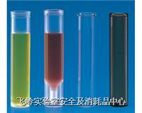 色谱样品瓶8×40mm Shell Vials W225243