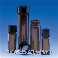 血清小瓶 Serum Tubing Vials 224750