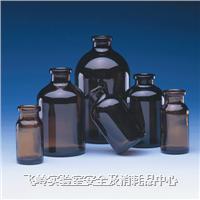 血清瓶Serum Bottles 223760