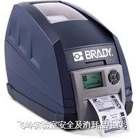 BRADY IP 热转移打印机 IP
