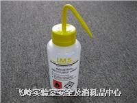安全洗瓶 工业甲基化酒精