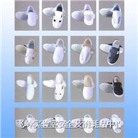 防靜電涼鞋 FL-8F-0008