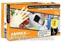 一次性轻薄型乳胶手套 食品级,无粉、麻面