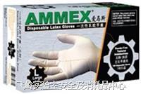一次性耐用型乳胶手套 食品级;无粉,手指麻面