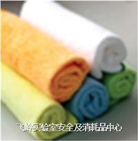 超細纖維毛巾【35*35】 超細纖維;強清潔,防水透氣