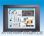 研华TFT LCD的工业平板电脑 IPPC-9150