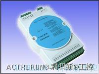 科日新CAN总线热电偶采集模块 K-7410