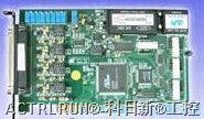 模擬量輸出卡,控制卡,采集卡,數據采集卡 KPCI-824