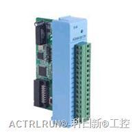 研华可编程控制器PAC ADAM-5017S