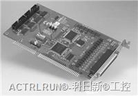 研华PCL-839+ 3轴步进电机运动控制卡 PCL-839+