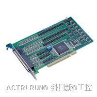 研華采集卡PCI-1754,插入式數據采集與控制卡 PCI-1754