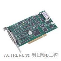 研華采集卡PCI-1712/1712L PCI-1712/1712L