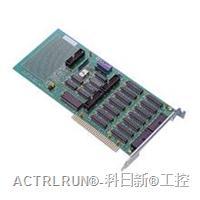 研华数据采集卡 PCL-720+ 64通道TTL数字I/O卡 PCL-720