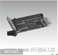 研華CPCI采集卡 MIC-3756   64 路隔離數字量 I/O 卡 MIC-3756