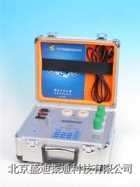 油液质量快速分析仪 YYF-V型