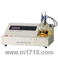 卡尔费休水分分析仪 WS-3型