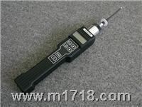 便携式光离子化有机气体分析仪 PhoCheck5000+