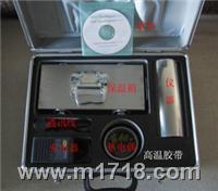 涂料涂装炉温跟踪仪 SMT