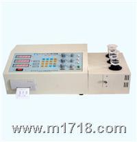 微机三元素分析仪 GQ-3A