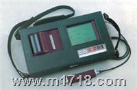 表面粗糙度测量仪 SJ-301