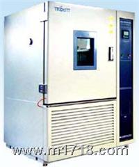 高低温交变湿热试验箱 GDJS