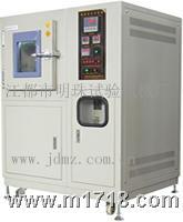臭氧老化试验 MZ-4201