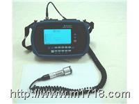 振动数据采集器/分析仪 vb3000